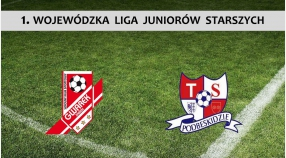 GWAREK Zabrze - Podbeskidzie Bielsko-Biała 2-5