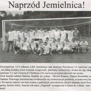 Awans do Ligi Okręgowej 2012.